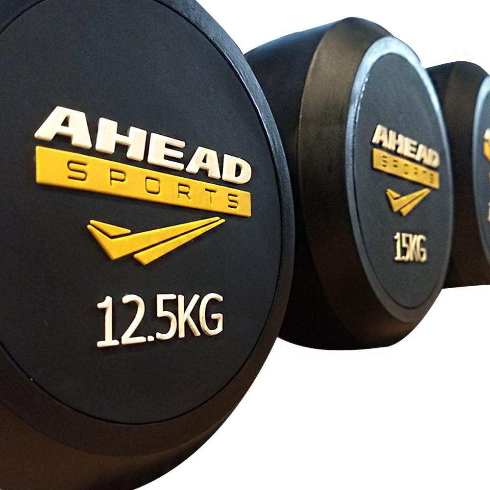 Kit Dumbell Redondo 20 peças 12.5kg a 35kg AS2104Z2